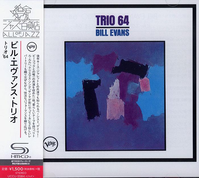 Trio '64 image