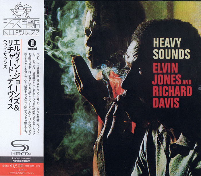 Heavy Sounds image