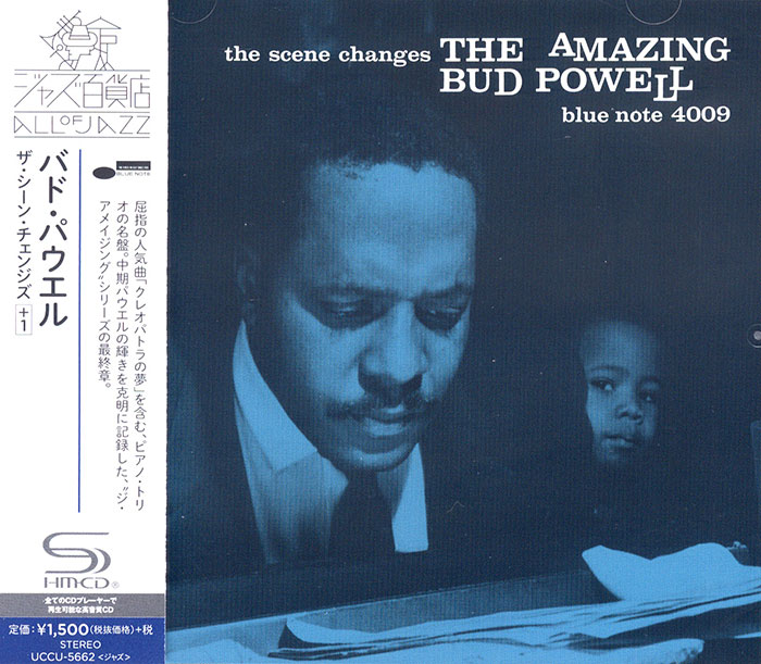 The Amazing Bud Powell: The Scene Changes