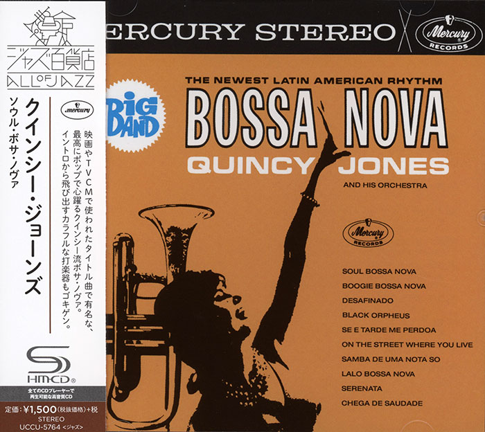 Big Band Bossa Nova image