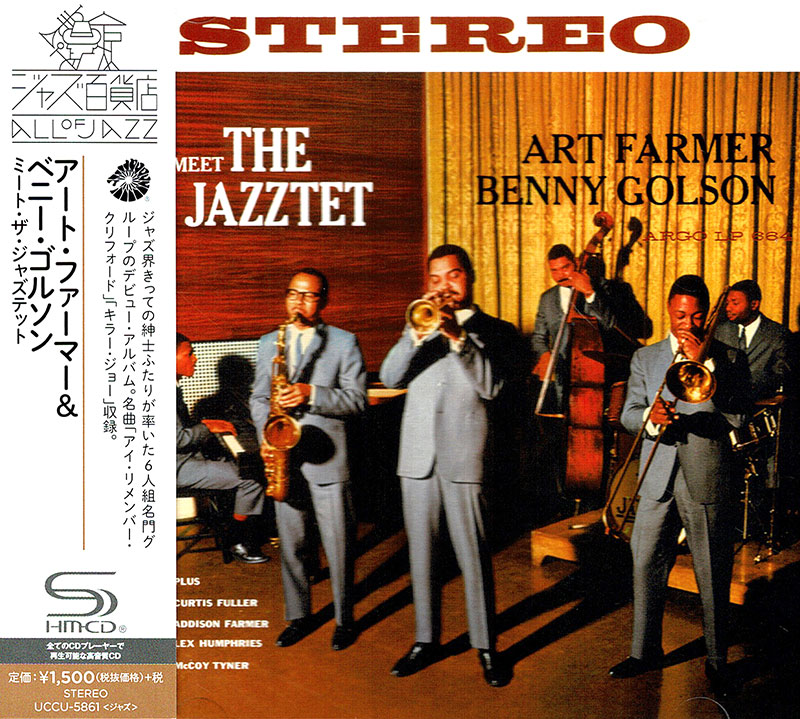Benny Golson, Art Farmer - Meet the Jazztet image