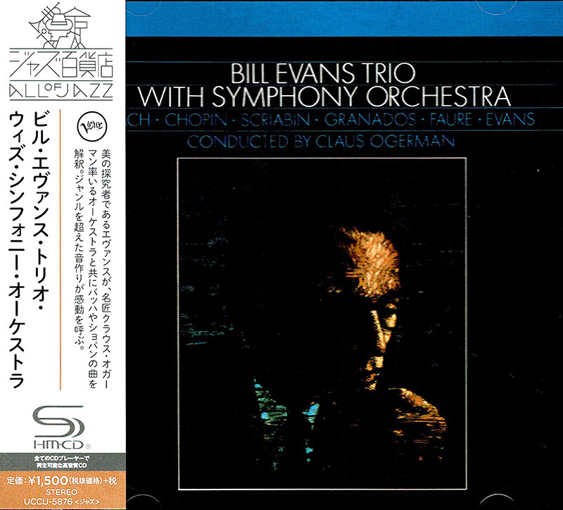Bill Evans Trio with Symphony Orchestra image