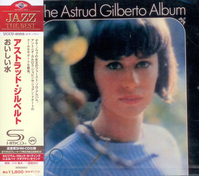 The Astrud Gilberto Album image