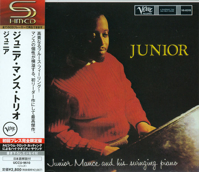 Junior Mance and His Swinging Piano