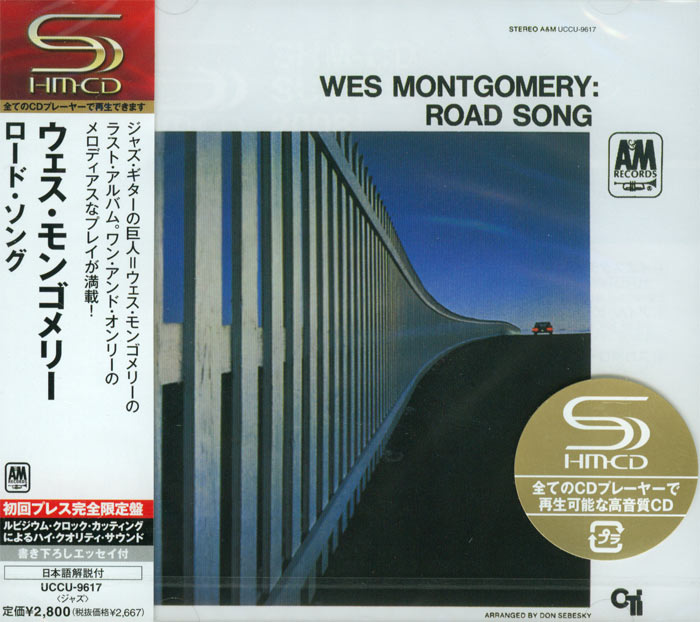 Road Song image