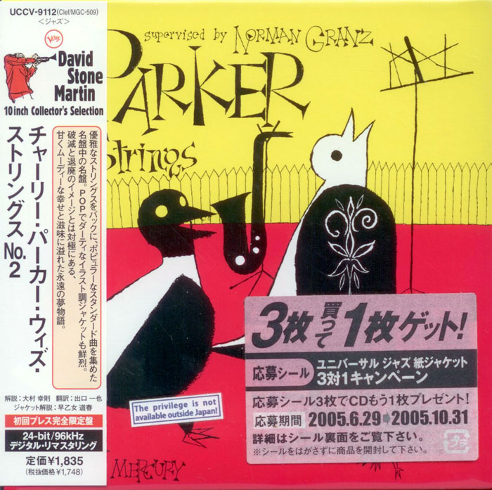 Charlie Parker With Strings (Remaster) image