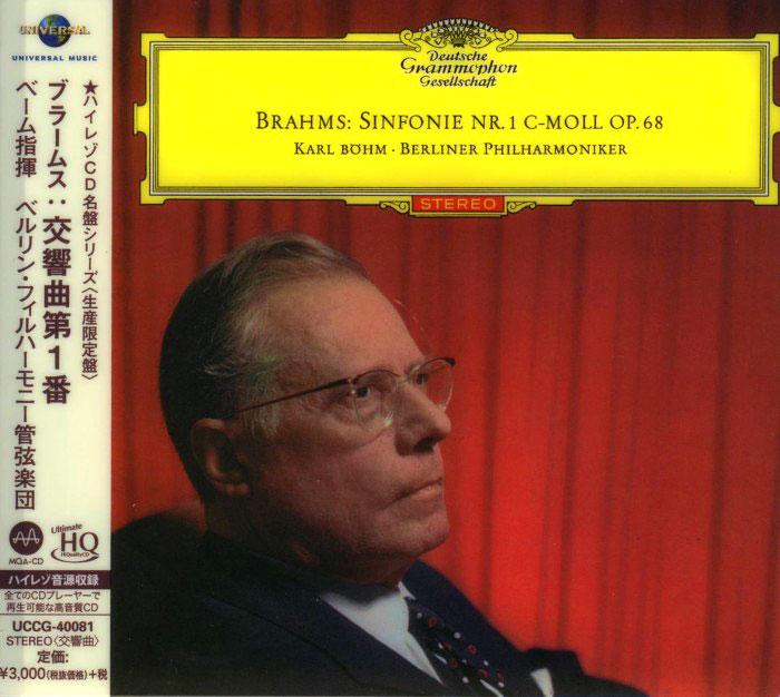 Sinfonie Nr. 1 C-moll Op.68 image