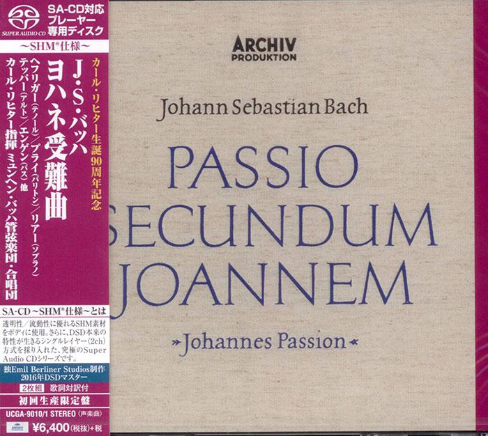 Passio Secundum Joannem / Johannes Passion