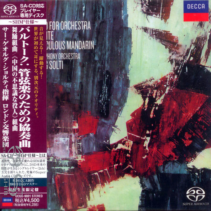 Concerto for Orchestra / Dance Suite / The Miraculous Mandarin