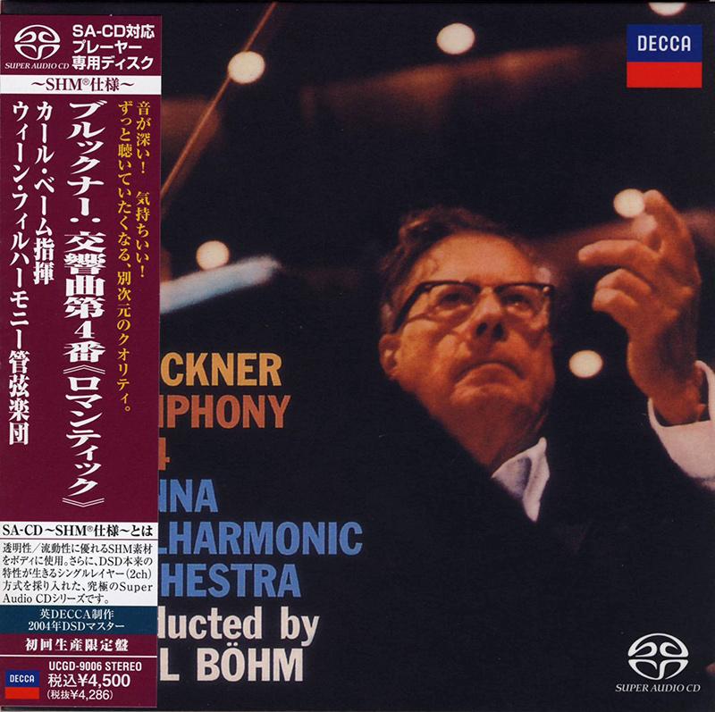 Symphony No. 4 in E flat major 'Romantic'