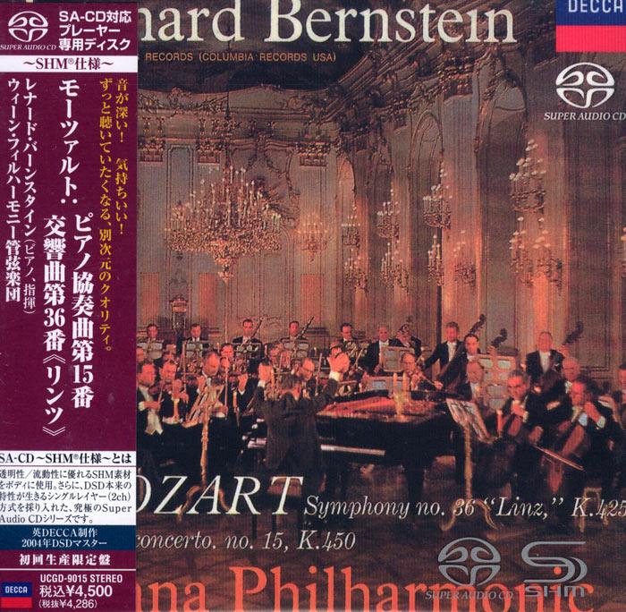 Piano Concerto No. 15 / Symphony No. 36 LINZ