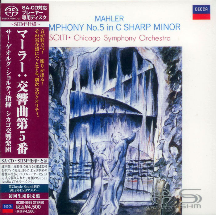 Symphony No.5  image