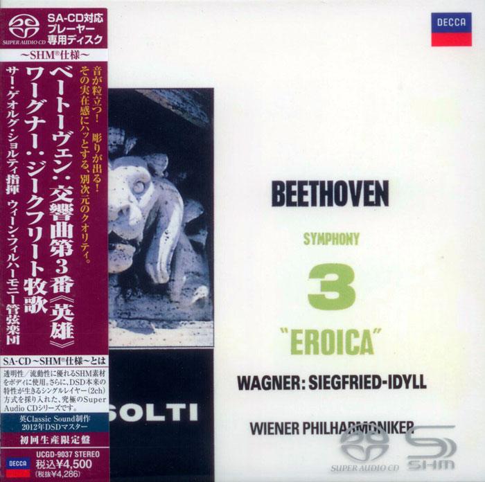 Symphony No. 3  EROICA / Siegfried-Idyll