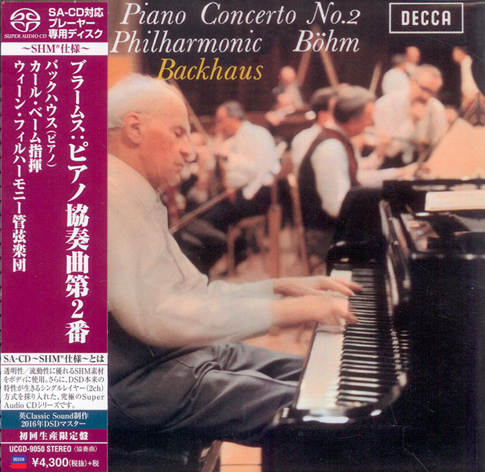 Piano Concerto No.2 in B flat, Op.83