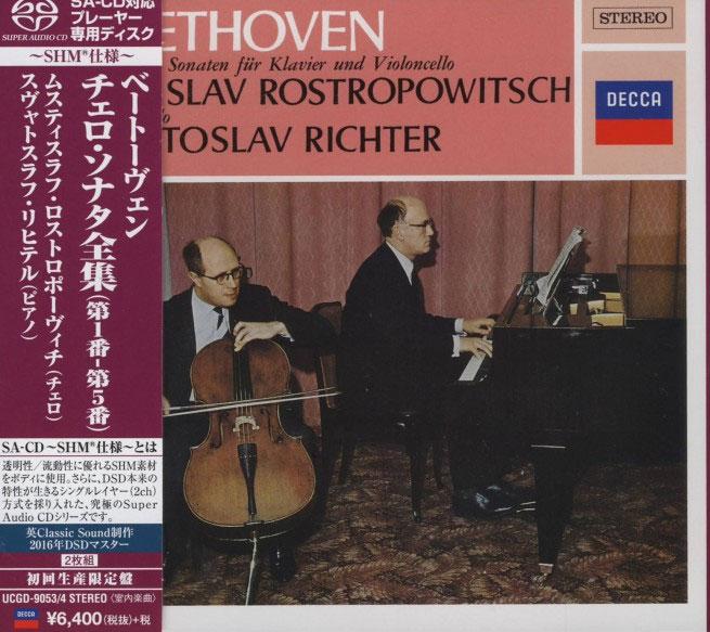Sonaten fur Klavier und Violoncello