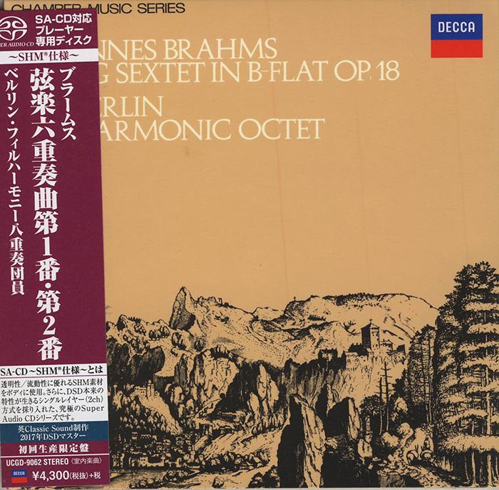 String Sextet No. 1 in B Flat Op.18 / String Sextet No. 2 in G major, op. 36