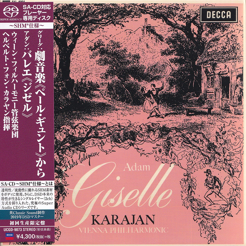 Giselle / Music from Peer Gynt, op. 23 image
