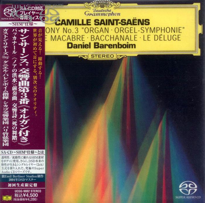 Symphony No. 3 ORGAN / Dance Macabre / Bacchanale / Le Deluge