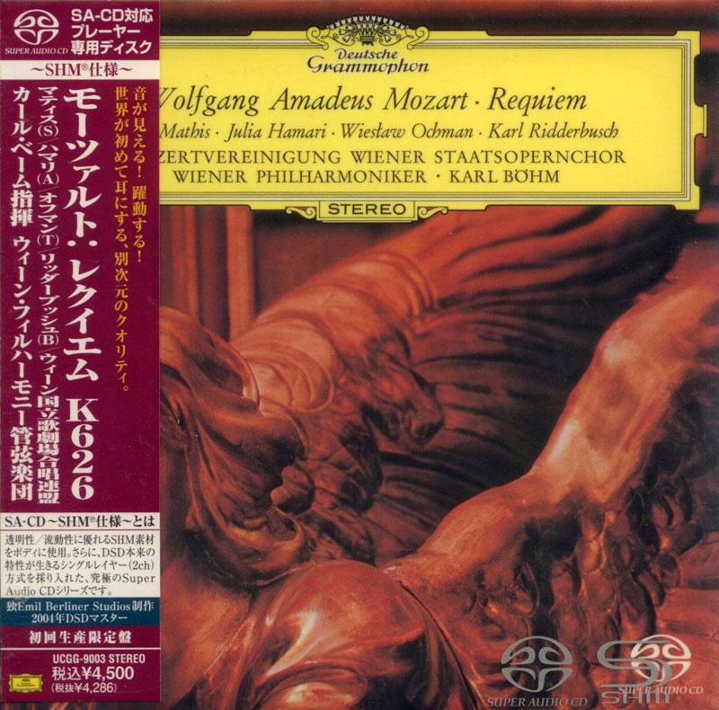 Requiem in D minor, K.626 - compl. by Franz Xaver Süssmayer