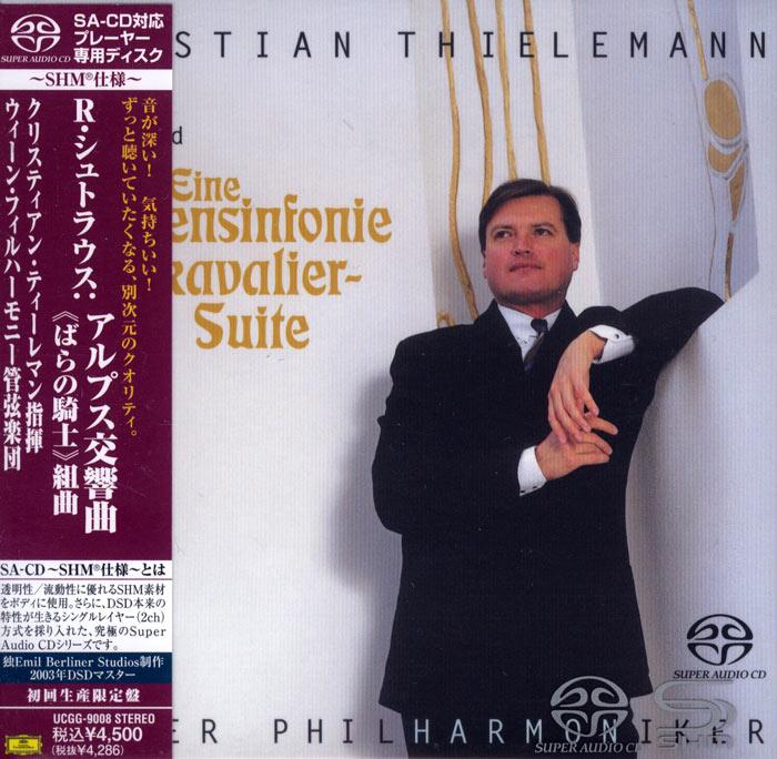 Eine Alpensinfonie / Rosenkavalier - Suite