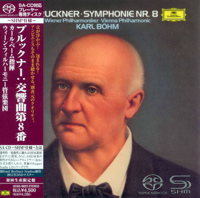 Symphonie Nr. 8
