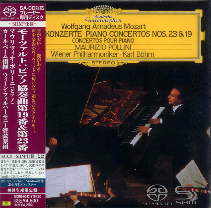 Piano Concerto No.23 in A, K.488 / Piano Concerto No.19 in F, K.459