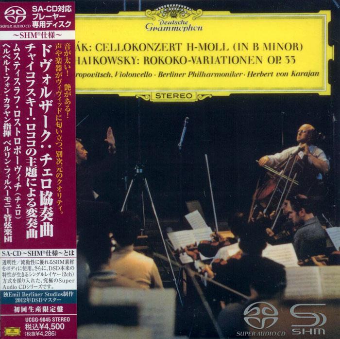 Konzert Für Violoncello Und Orchester H-Moll Op. 104 / Variationen Über Ein Rokoko-Thema Für Cello Und Orchester Op. 33 image