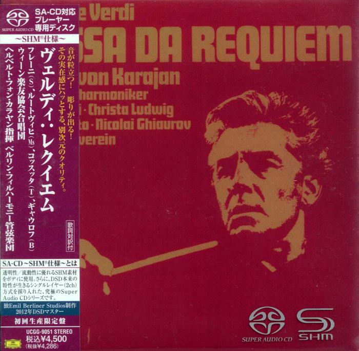 Messa da Requiem image