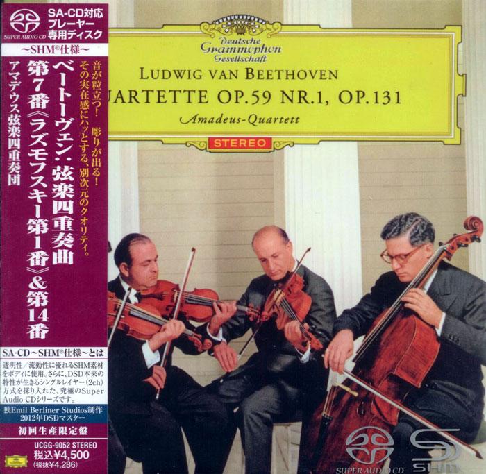 Quartete Op. 59 Nr.1, Op. 131