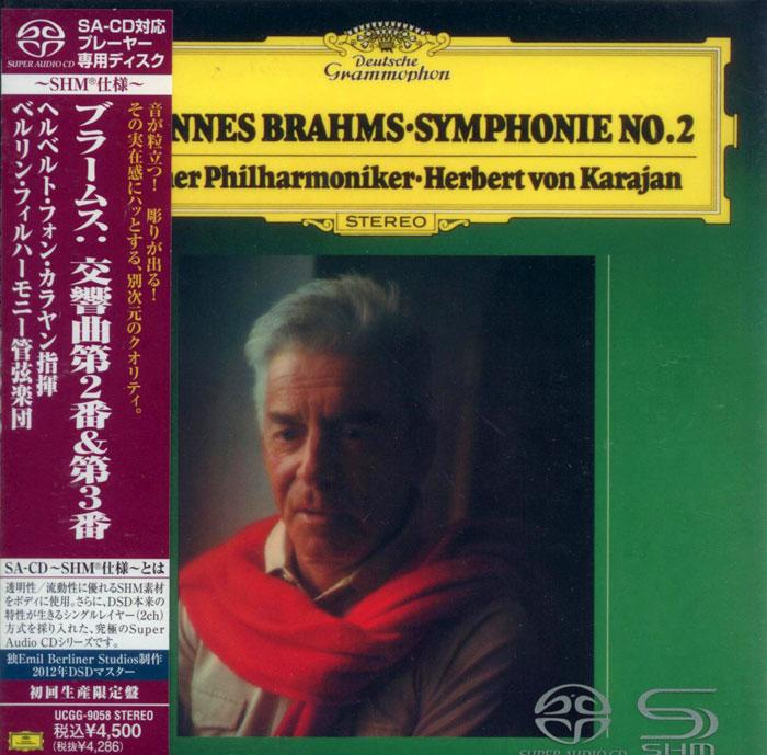 Symphonie No. 2 & No. 3 image