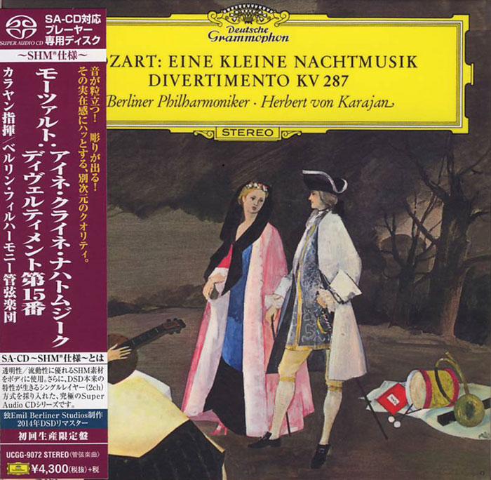 Eine kleine Nachtmusik / Divertimento No. 15
