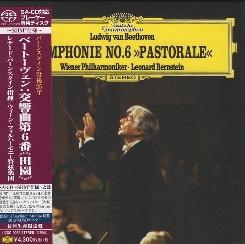 Symphonie No. 6 Pastorale