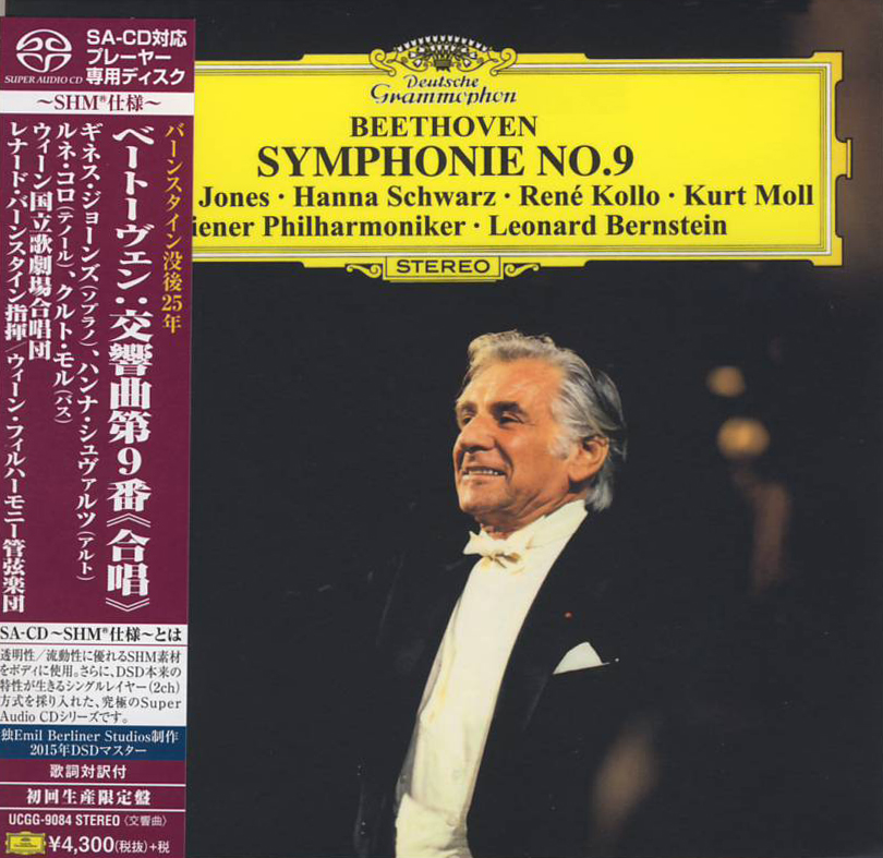 Symphonie No. 9 'Choral'