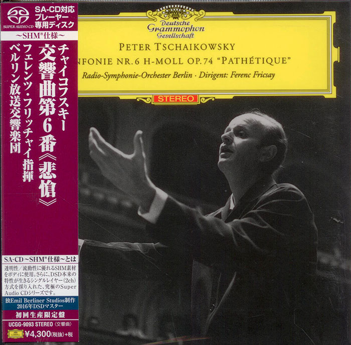 Symphony No.6 Pathetique