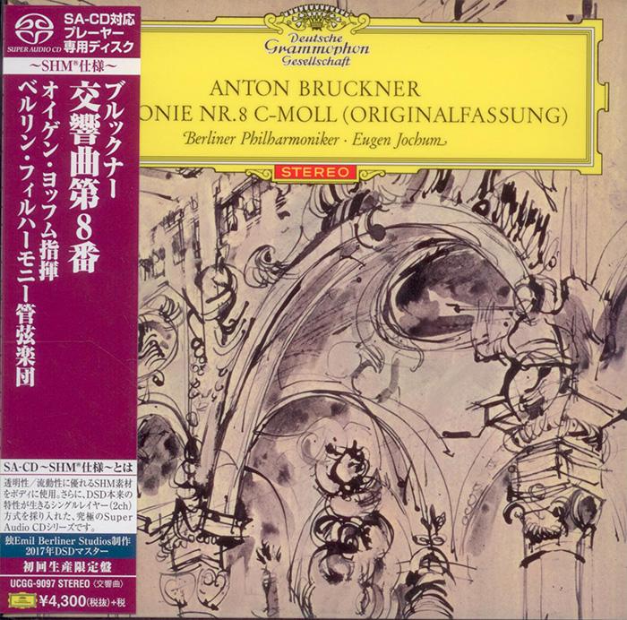 Symphonie Nr. 8 C-moll (Originalfassung)