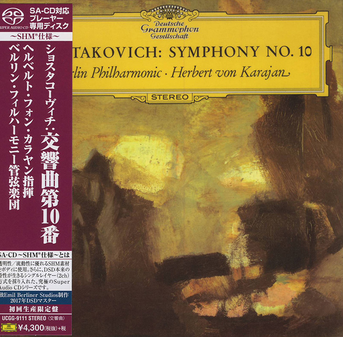 Symphony No. 10 in E minor, Op. 93 image