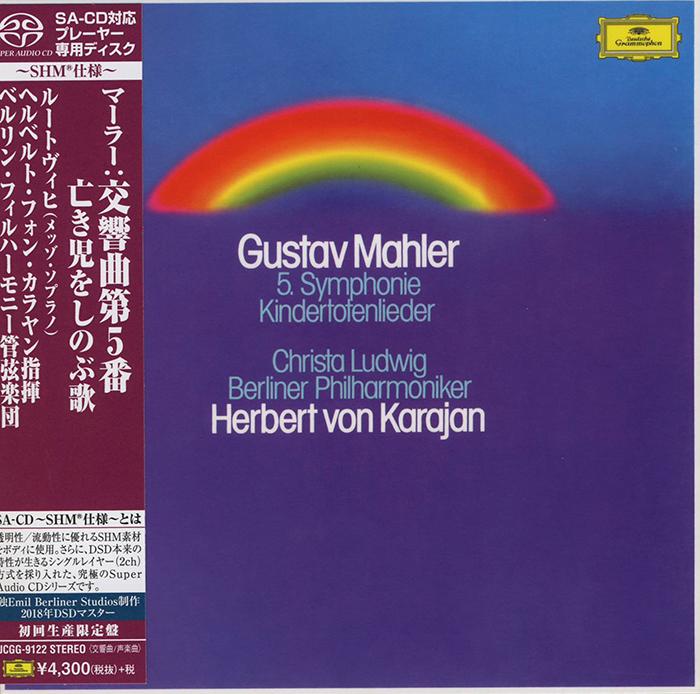 Symphony No. 5 /Kindertotenlieder