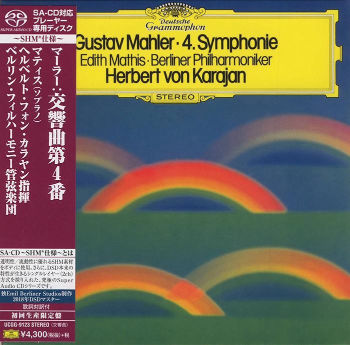 Symphony No. 4 in G major