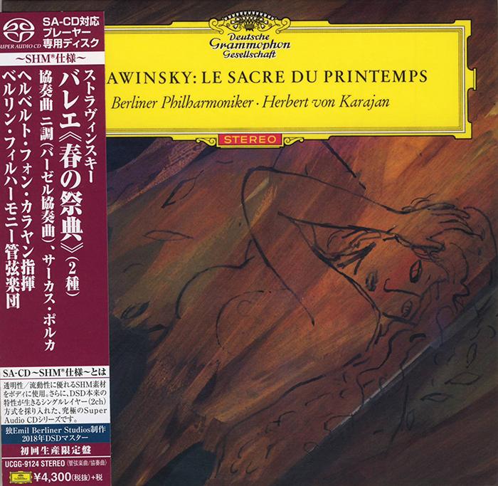 Le sacre du printemps / Concerto en Re for String Orchestra / Circus Polka for Orchestra