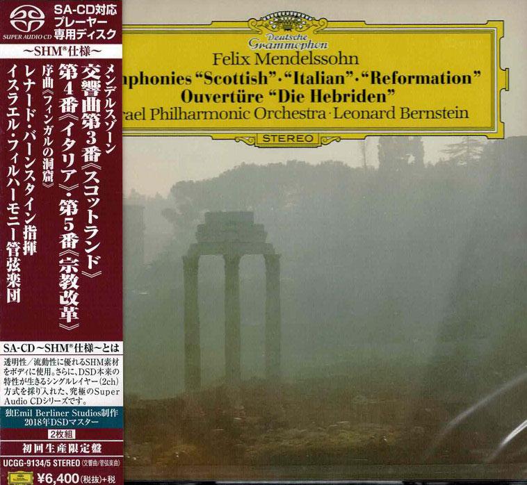 Symphonies 'Scottish' – 'Italian' – 'Reformation' – Ouvertüre 'Die Hebriden'