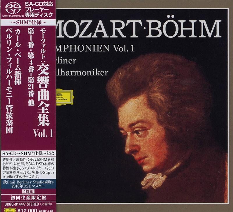 Symphonien vol. 1 & 2