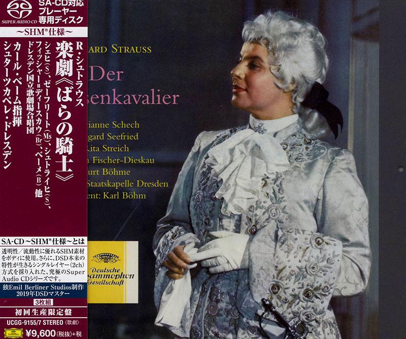 Der Rosenkavalier image