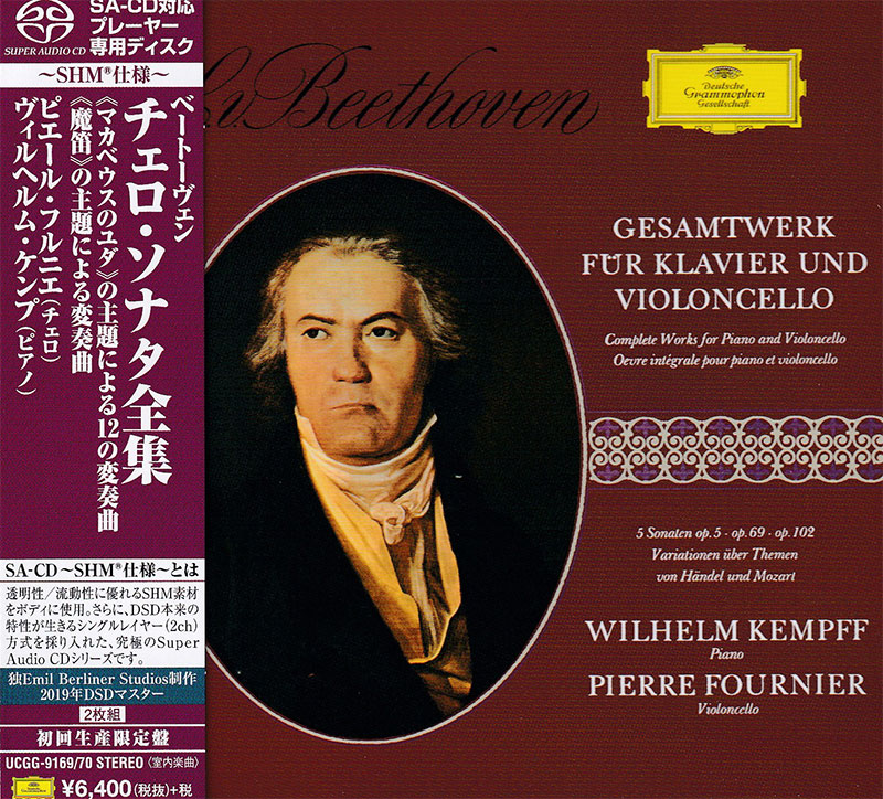 Gesamtwerk fur Klavier und Violoncello