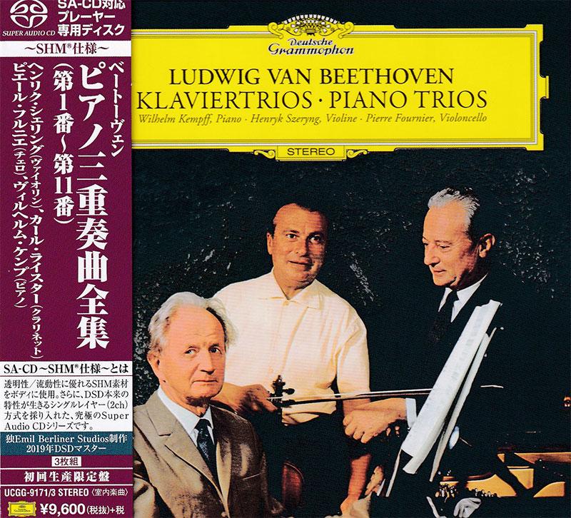 Klaviertrios