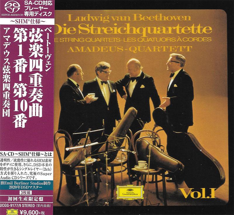 Die Streichquartete - Complete image