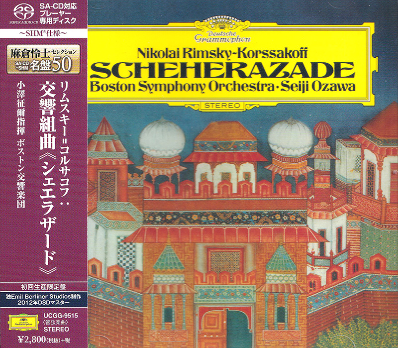 Scheherazade, Symphonic Suite, op. 35
