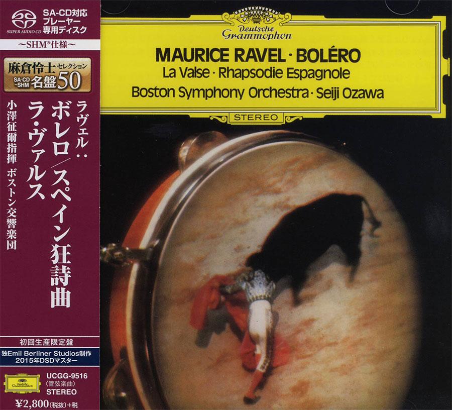 Bolero / La Valse / Rhapsodie Espagnole