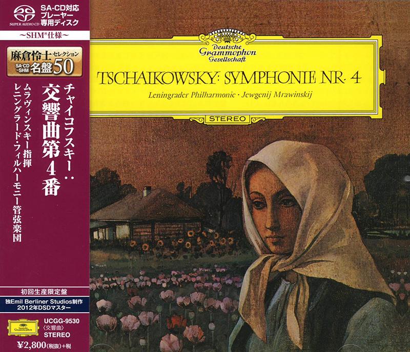 Symphonie Nr. 4