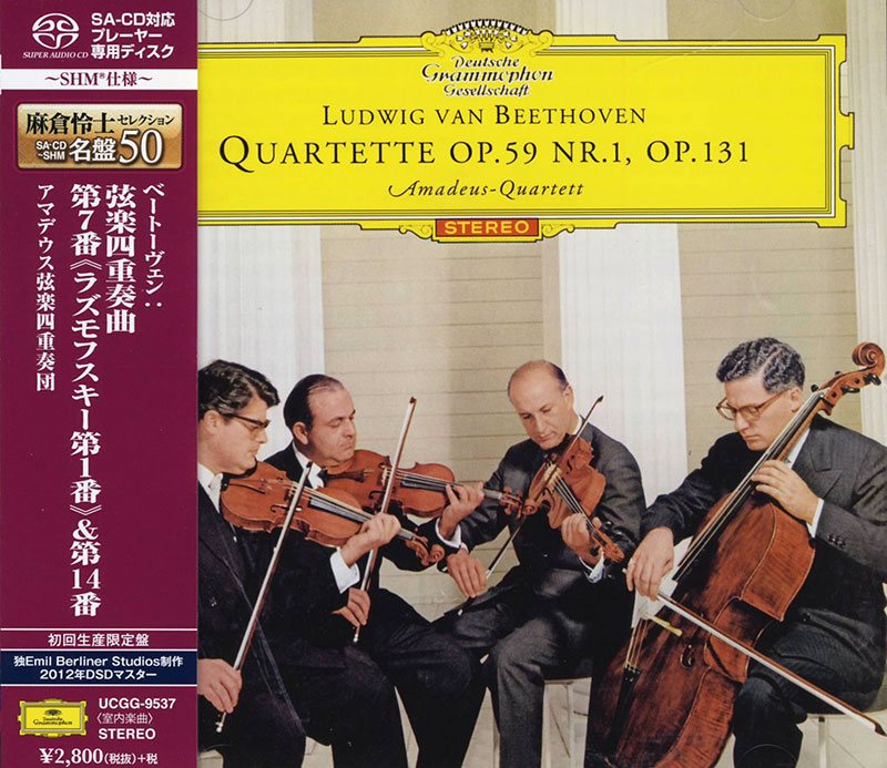 Quartete Op.59 Nr.1, Op.131 - Rasumovsky No. 1