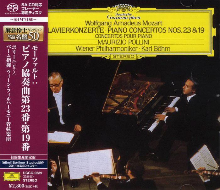 Piano Concerto No.23 in A, K.488 / Piano Concerto No.19 in F, K.459